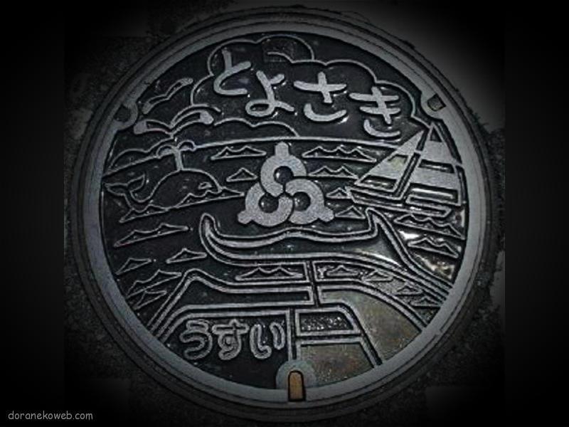 豊見城市(沖縄県)の「フタw」Part3