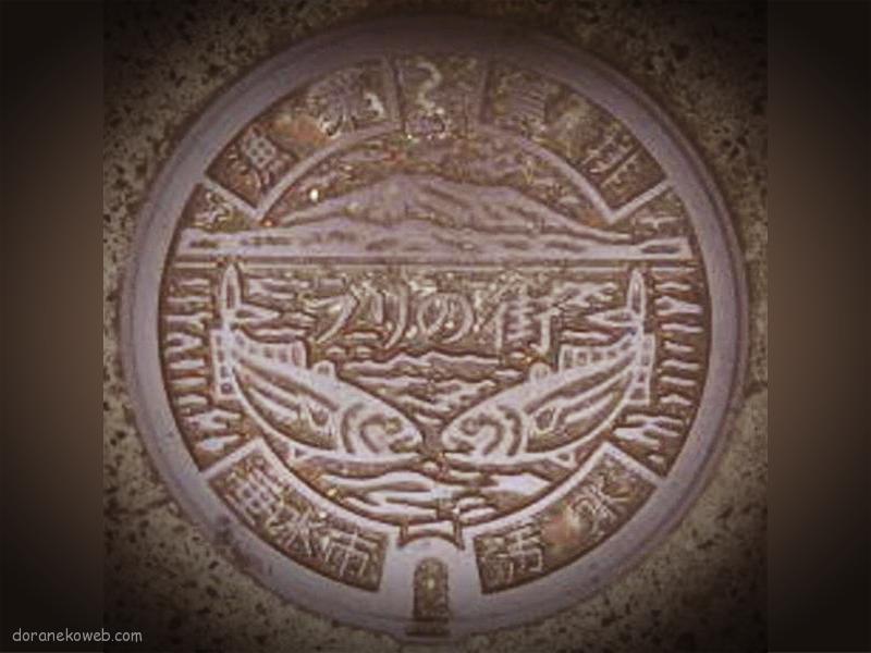 垂水市(鹿児島県)の「フタw」Part3