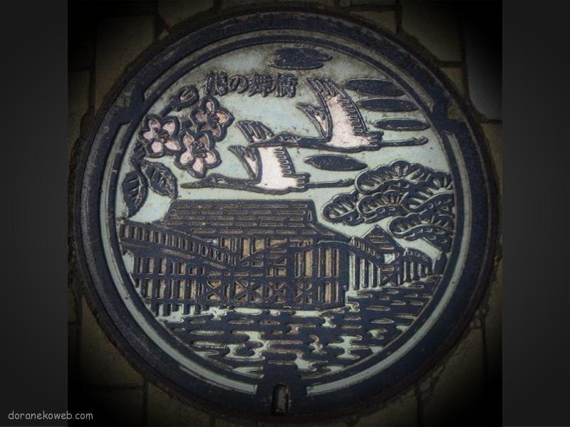 鶴田町(青森県)の「フタw」Part4