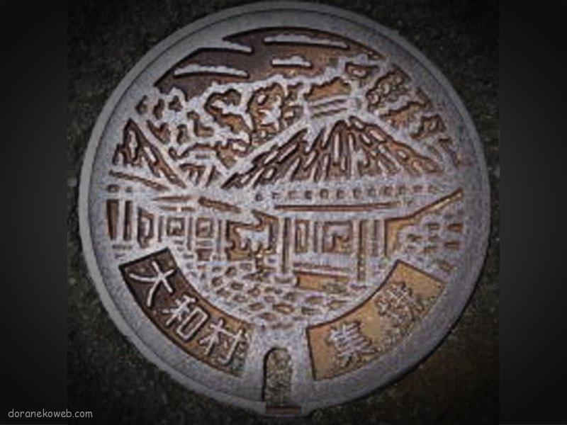 大和村(鹿児島県)の「フタw」Part2