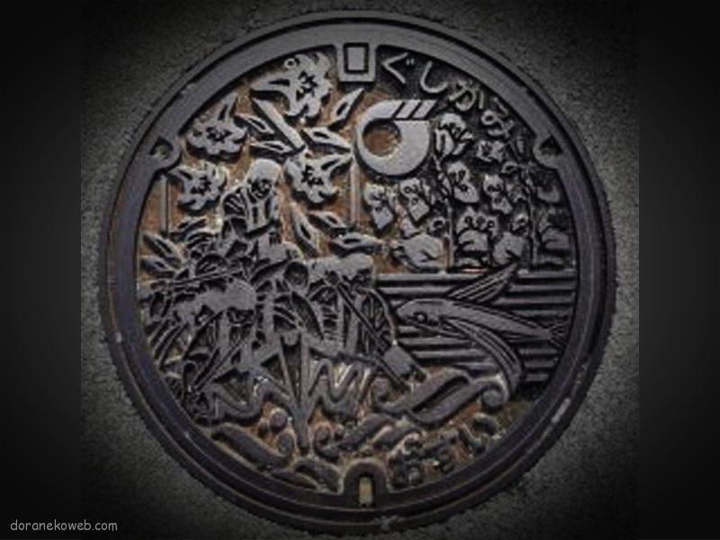 八重瀬町(沖縄県)の「フタw」Part4