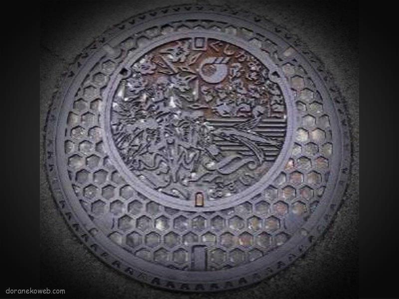 八重瀬町(沖縄県)の「フタw」Part6