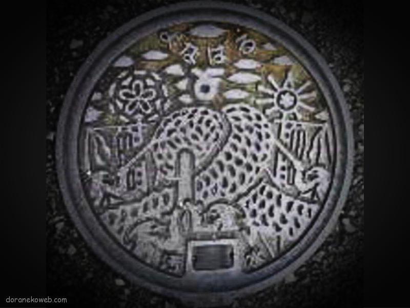 与那原町(沖縄県)の「フタw」Part3