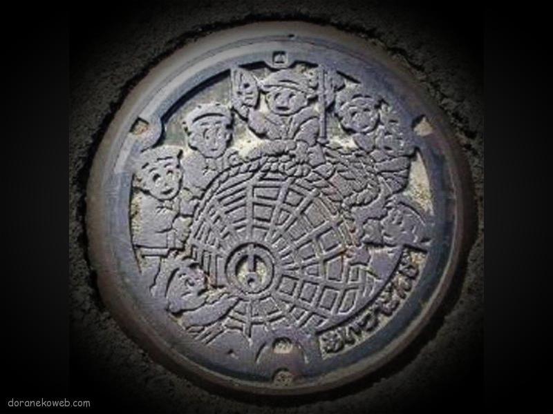 会津坂下町(福島県)の「フタw」Part2