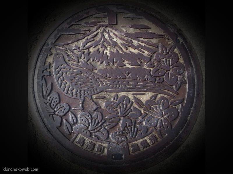 由利本荘市(秋田県)の「フタw」Part20