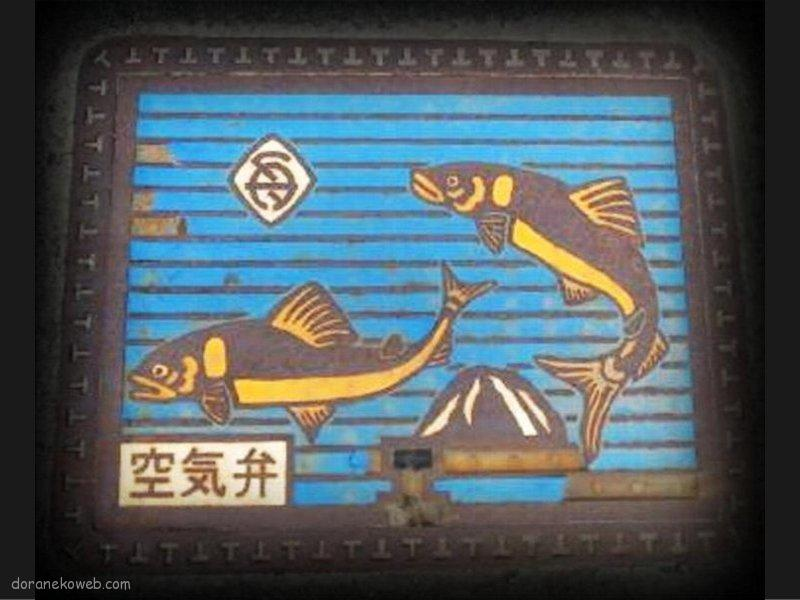 舟形町(山形県)の「フタw」Part9