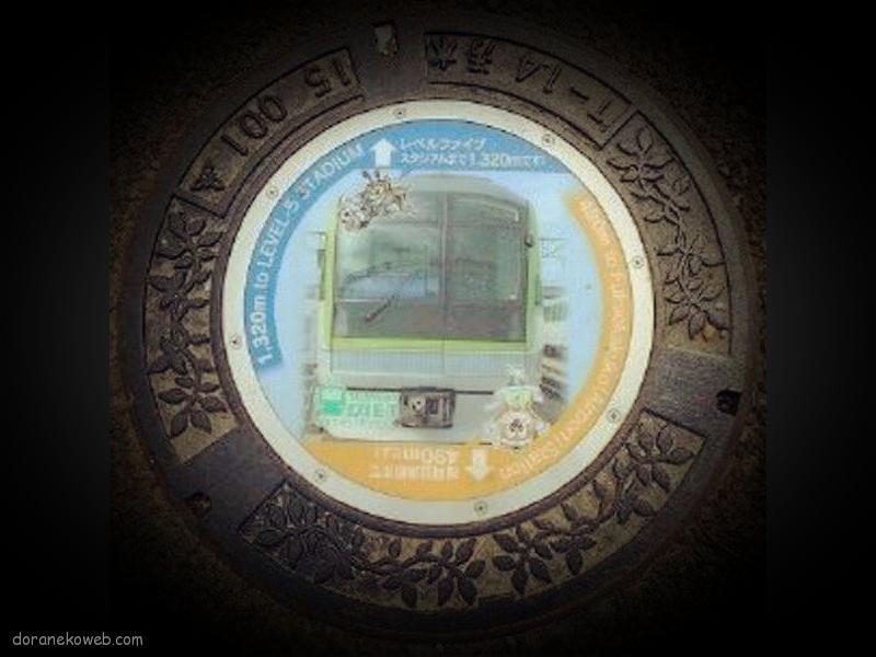 福岡市(福岡県)の「フタw」Part18