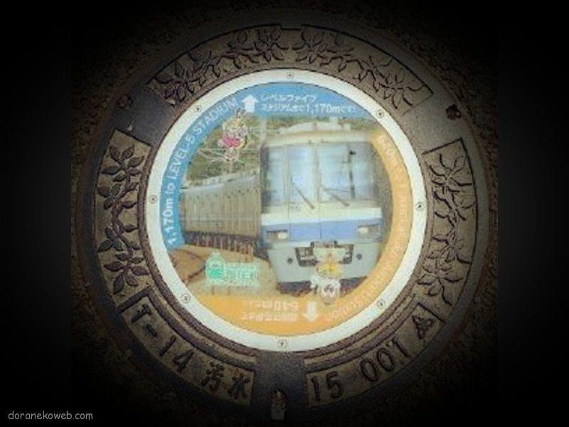 福岡市(福岡県)の「フタw」Part21