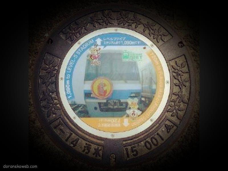 福岡市(福岡県)の「フタw」Part23