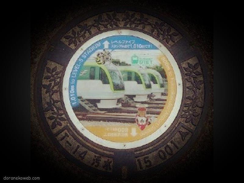 福岡市(福岡県)の「フタw」Part24