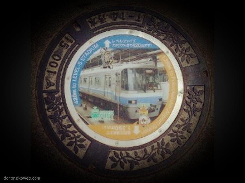 福岡市(福岡県)の「フタw」Part27