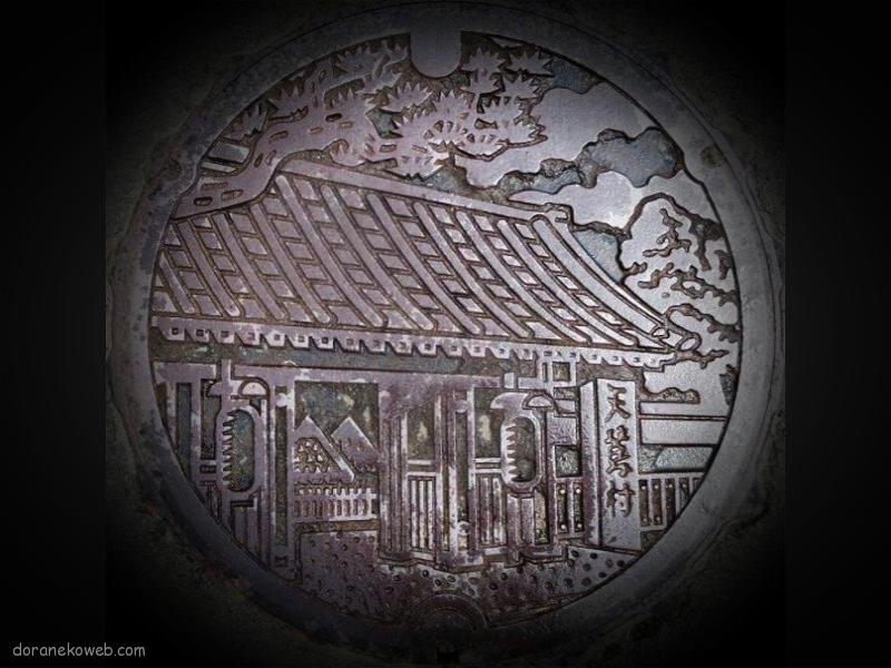 由利本荘市(秋田県)の「フタw」Part15