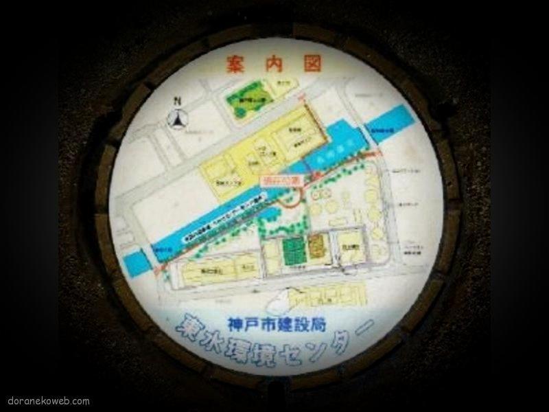 神戸市(兵庫県)の「フタw」Part33