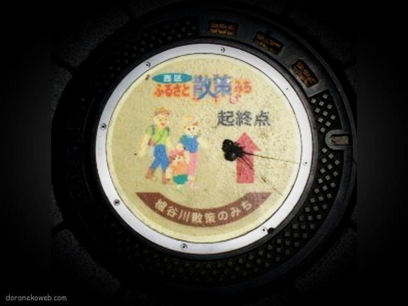 神戸市(兵庫県)の「フタw」Part37
