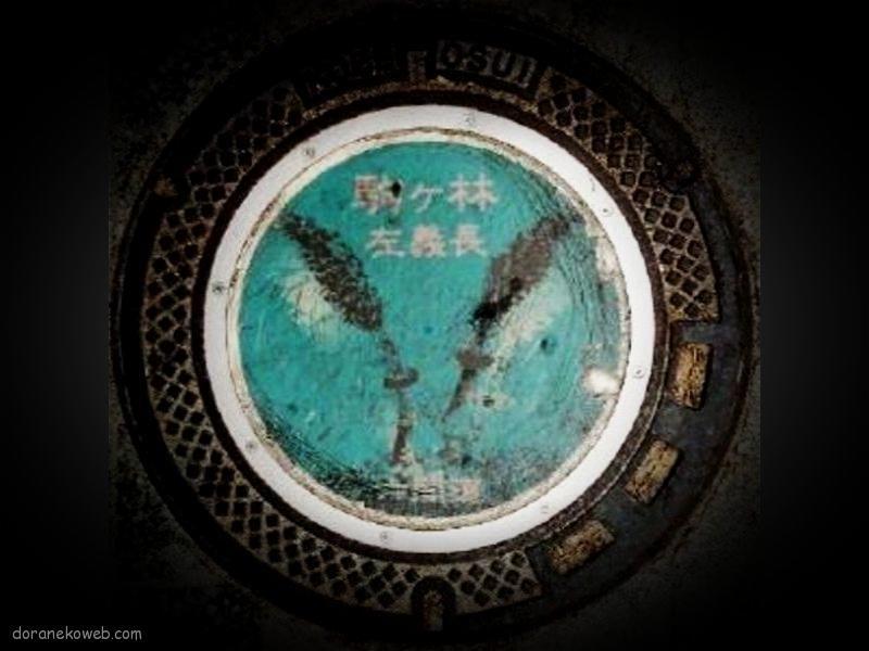 神戸市(兵庫県)の「フタw」Part43