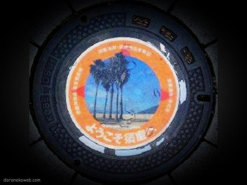 神戸市(兵庫県)の「フタw」Part46