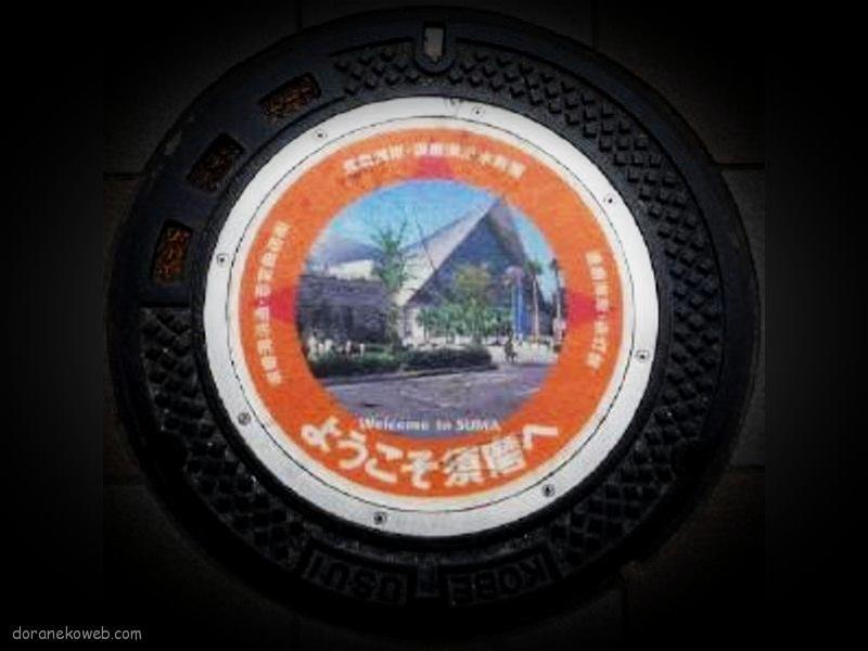 神戸市(兵庫県)の「フタw」Part47