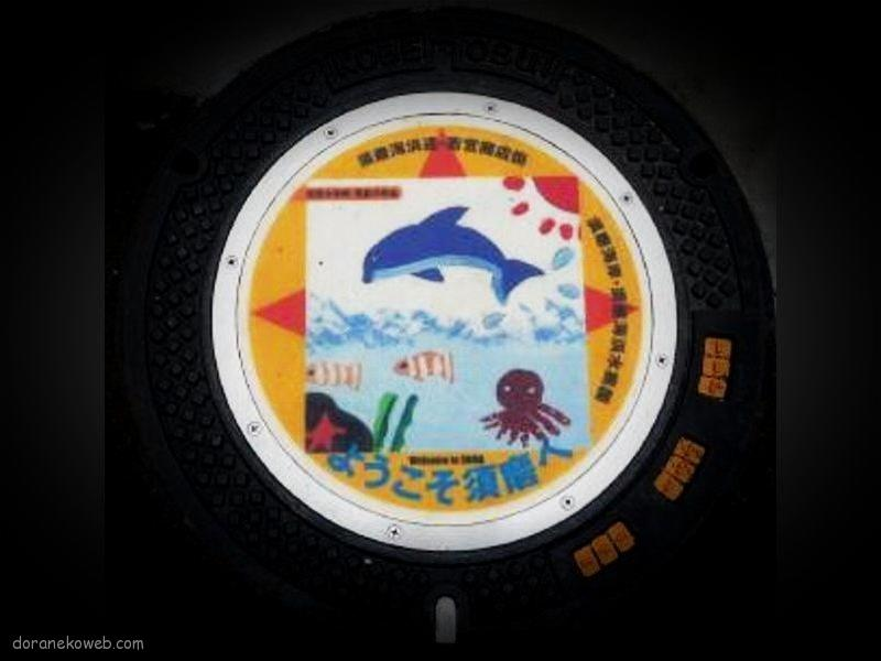 神戸市(兵庫県)の「フタw」Part51