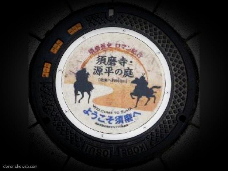 神戸市(兵庫県)の「フタw」Part54