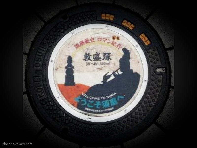 神戸市(兵庫県)の「フタw」Part56
