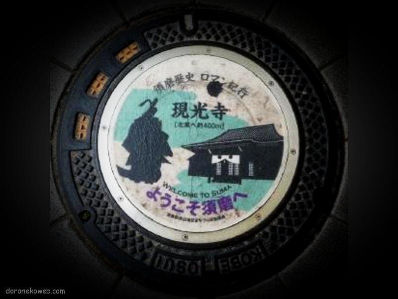 神戸市(兵庫県)の「フタw」Part60