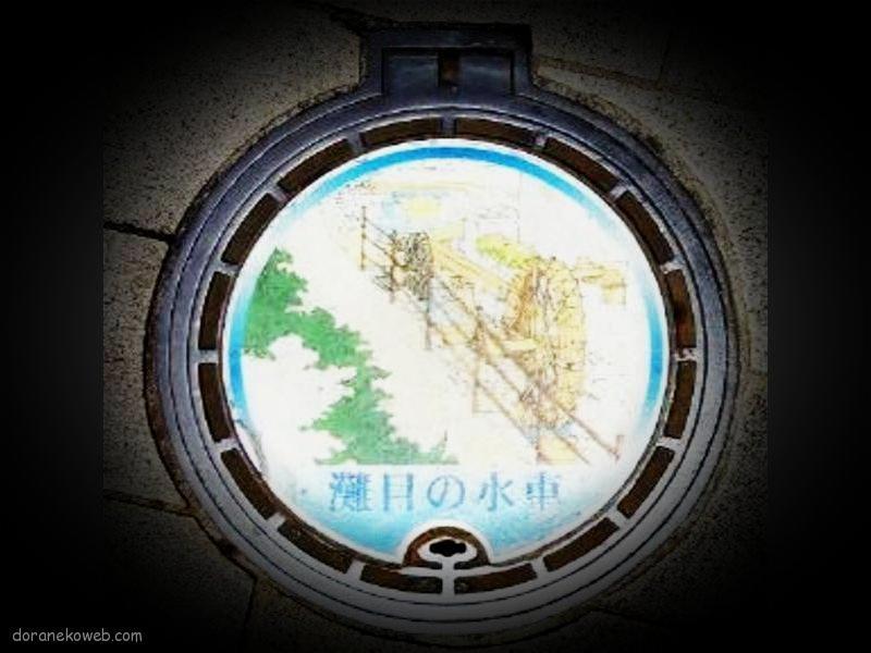 神戸市(兵庫県)の「フタw」Part61