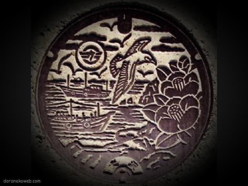 気仙沼市(宮城県)の「フタw」Part2