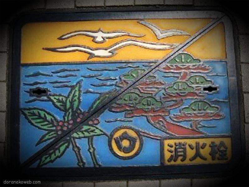 神栖市(茨城県)の「フタw」Part7