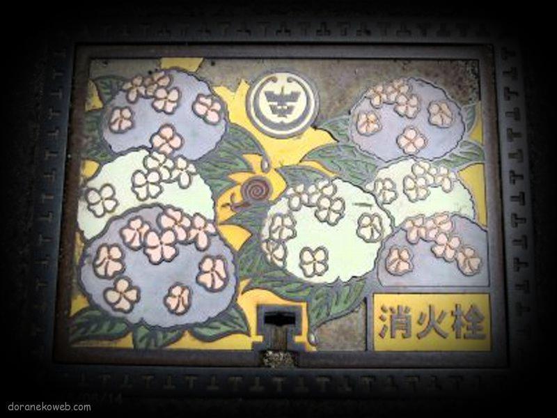 かすみがうら市(茨城県)の「フタw」Part3