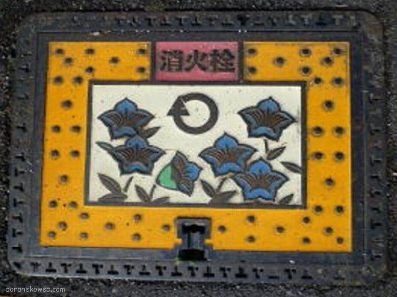 茂木町(栃木県)の「フタw」Part5