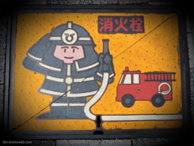 壬生町(栃木県)の「フタw」Part2
