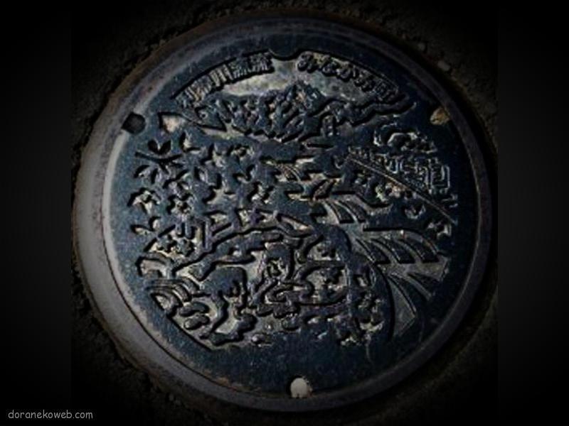 みなかみ町(群馬県)の「フタw」Part6