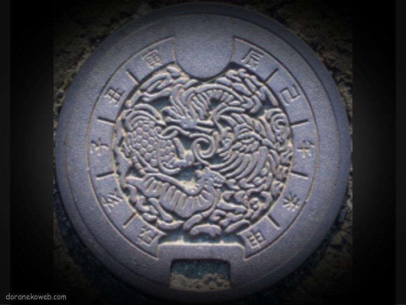 加美町(宮城県)の「フタw」Part4