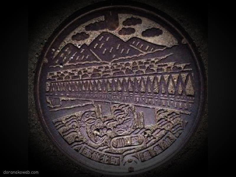 大仙市(秋田県)の「フタw」Part8