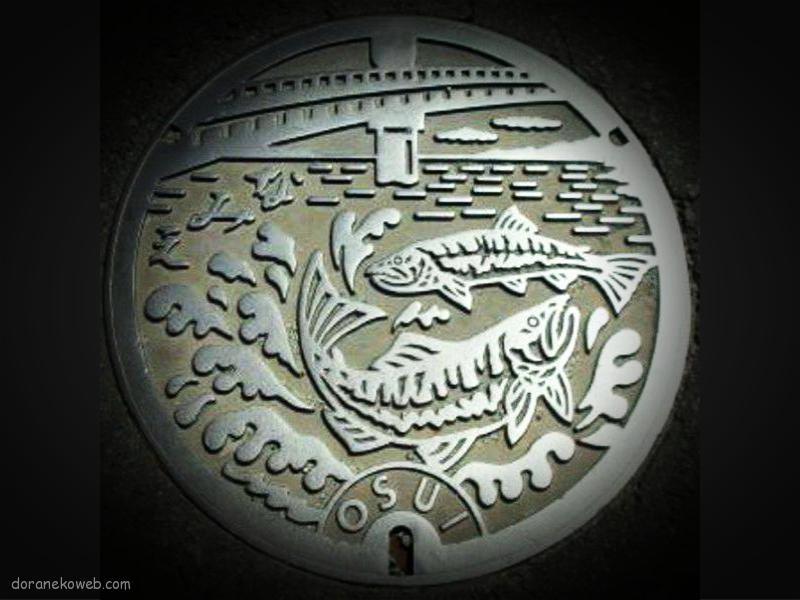 浪江町(福島県)の「フタw」Part3