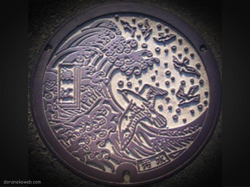 浪江町(福島県)の「フタw」Part6