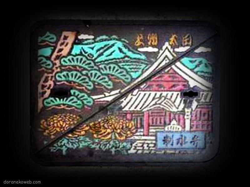 太田市(群馬県)の「フタw」Part13