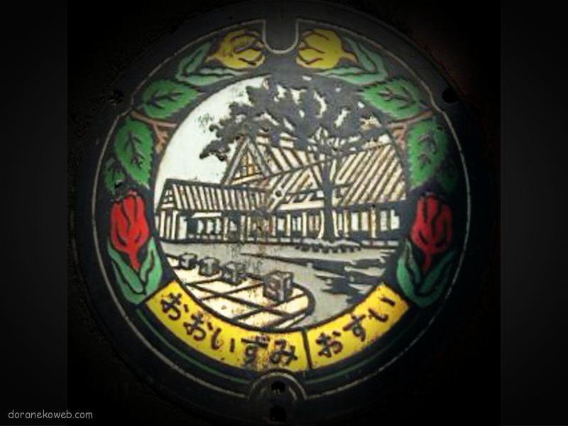 大泉町(群馬県)の「フタw」Part5