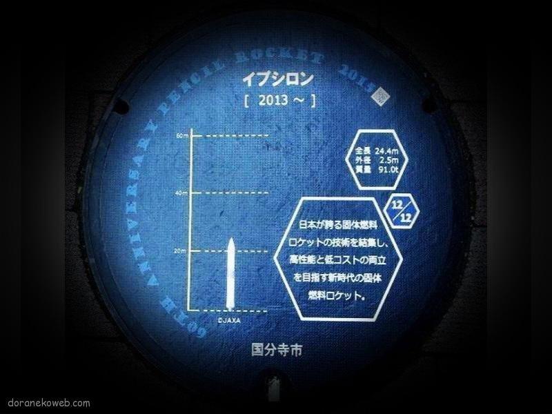 国分寺市(東京都)の「フタw」Part32