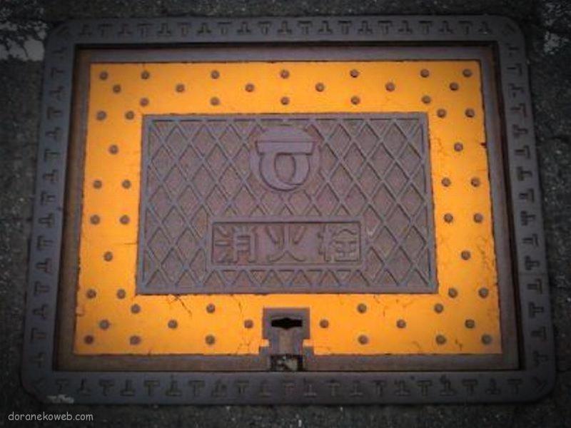 下仁田町(群馬県)の「フタw」Part3