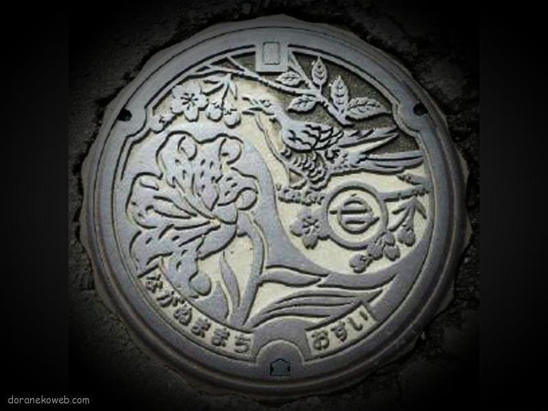須賀川市(福島県)の「フタw」Part25