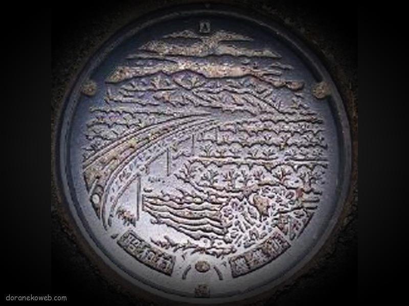 昭和村(群馬県)の「フタw」Part2
