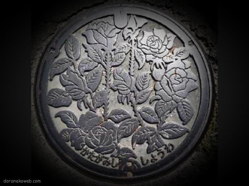 潟上市(秋田県)の「フタw」Part6