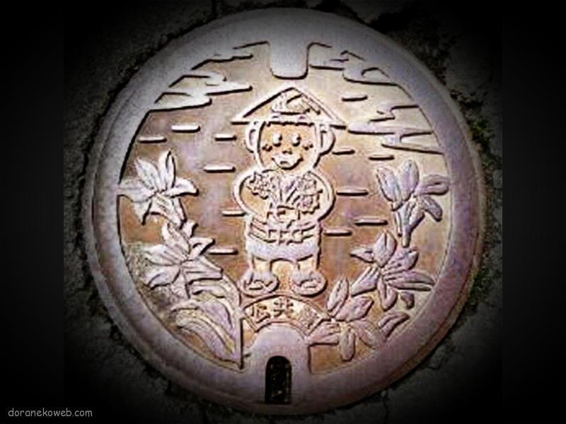 戸沢村(山形県)の「フタw」Part7