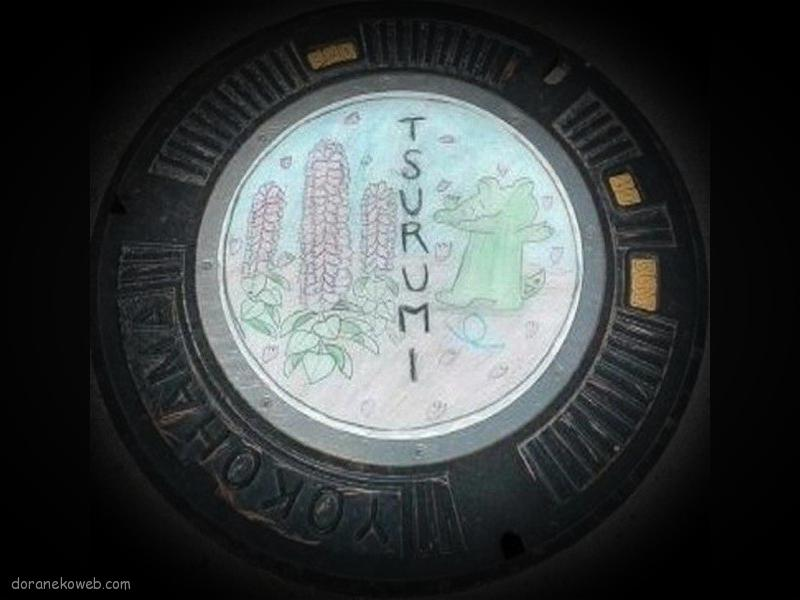 横浜市(神奈川県)の「フタw」Part53
