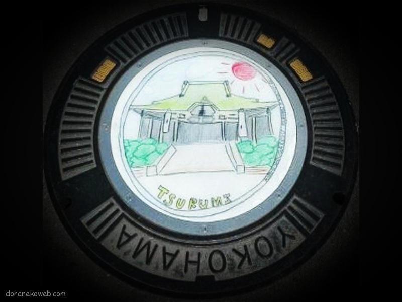 横浜市(神奈川県)の「フタw」Part54