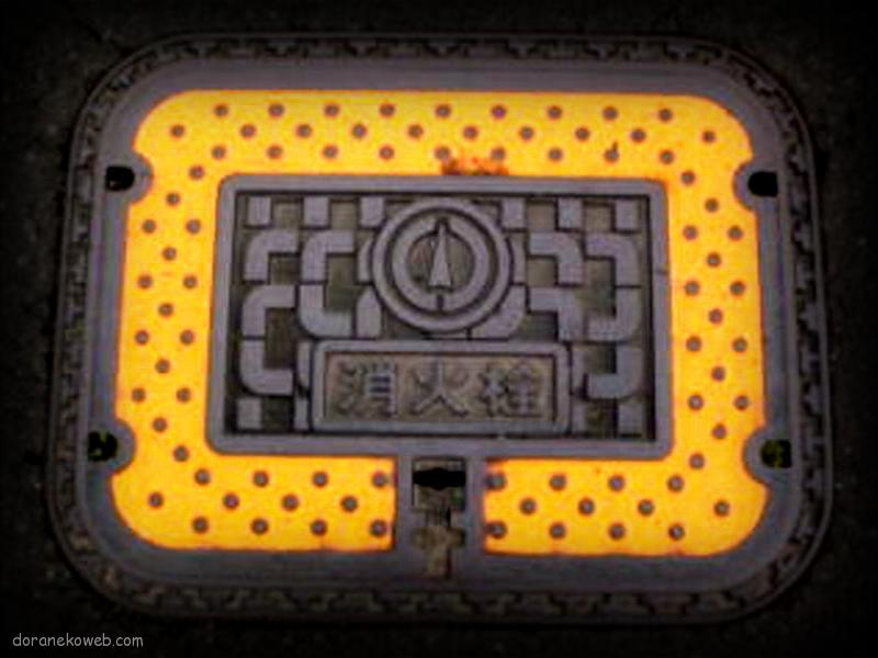 矢板市(栃木県)の「フタw」Part3