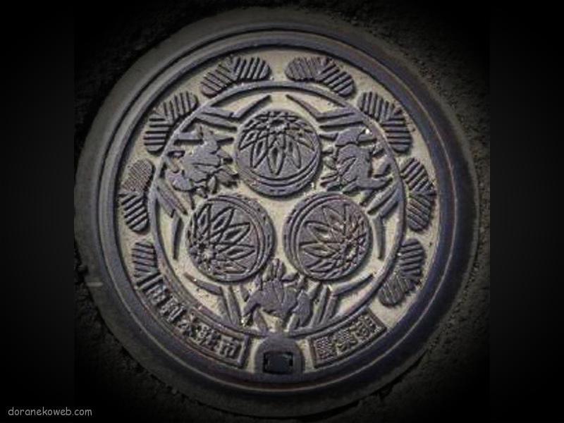 由利本荘市(秋田県)の「フタw」Part13