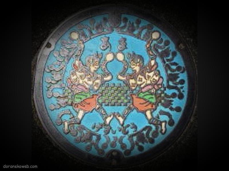 海士町(島根県)の「フタw」Part5