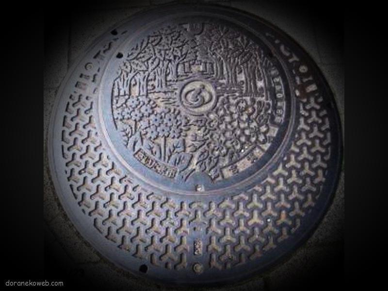 さいたま市(埼玉県)の「フタw」Part55